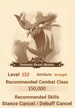 Knighthood Boss Akumu Hard (Basic Info).png