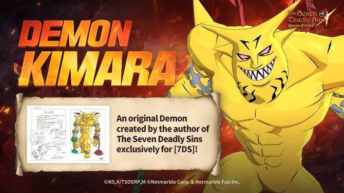 Demon Kimara feat.jpg