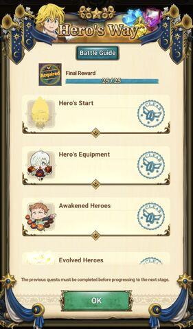 Quests Hero's Way.jpg