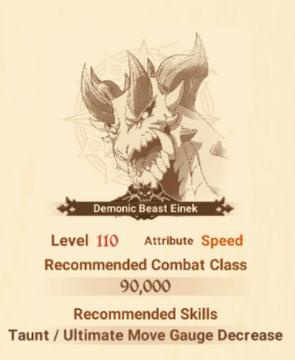 Knighthood Boss Einek Normal (Basic Info).png