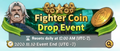 Fighter Coin Drop Event