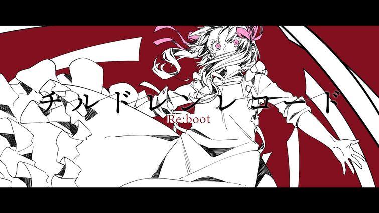 じん『チルドレンレコード(Re:boot)』MV (4/2先行配信開始) / JIN『Children Record(Re:boot)』MV(4/2Digital Release)