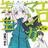 SakuraSkipHeart's avatar