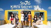 SNH48《KiKi's secret(秘密)》MV正式版