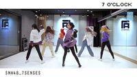 SNH48 7SENSES 《七点整(7 O'CLOCK)》练习室