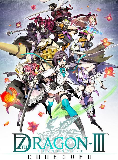 Poster_7th-dragon-iii-code-vfd.jpg