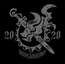 Murakumo logo.jpg