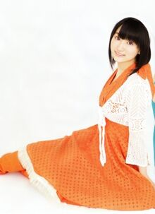 Aoi Yuuki.jpg