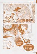 Murakumo Story Comic 3 for 7th Dragon 2020 and 7th Dragon 2020-II Visual Collection