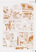 Murakumo Story Comic 5 for 7th Dragon 2020 and 7th Dragon 2020-II Visual Collection