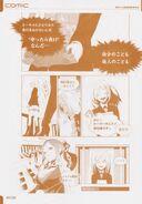 Haru Nishimura Story Comic 8 for 7th Dragon 2020 and 7th Dragon 2020-II Visual Collection