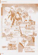 Murakumo Story Comic 2 for 7th Dragon 2020 and 7th Dragon 2020-II Visual Collection