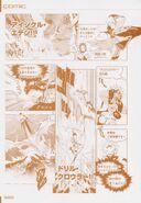 Murakumo Story Comic 4 for 7th Dragon 2020 and 7th Dragon 2020-II Visual Collection