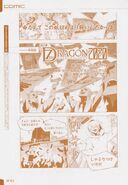 Mugen Story Comic 2 for 7th Dragon 2020 and 7th Dragon 2020-II Visual Collection