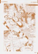 Haru Nishimura Story Comic for 7th Dragon 2020 and 7th Dragon 2020-II Visual Collection