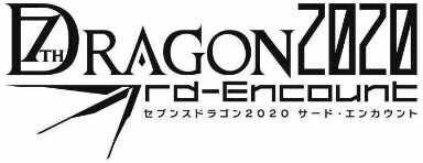7thdragon2020-3rdencount.jpg