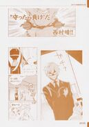 Haru Nishimura Story Comic 5 for 7th Dragon 2020 and 7th Dragon 2020-II Visual Collection