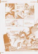 Murakumo Story Comic 8 for 7th Dragon 2020 and 7th Dragon 2020-II Visual Collection