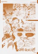 Mugen Story Comic for 7th Dragon 2020 and 7th Dragon 2020-II Visual Collection