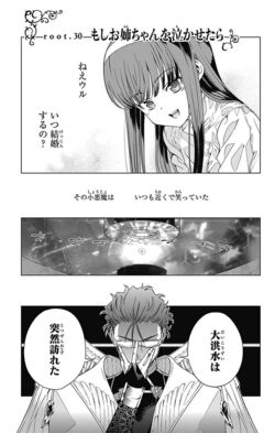 Chapter 30.jpg