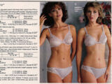 JCPenney womens' 1986