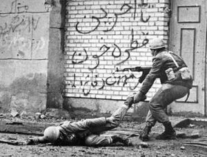 IraqinvasionofIran.jpeg