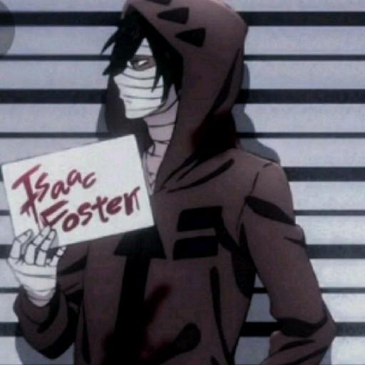Flo Baschin's avatar