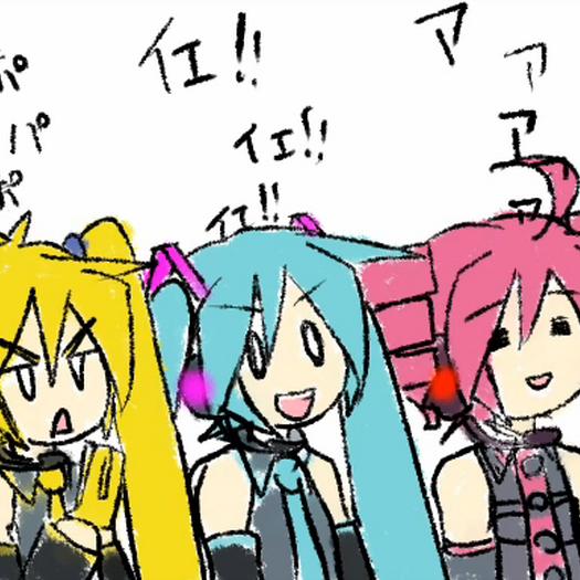 驫麤~とりぷるばか~ (Triple Baka)