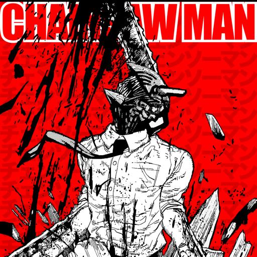 Aiman Ceylan's avatar