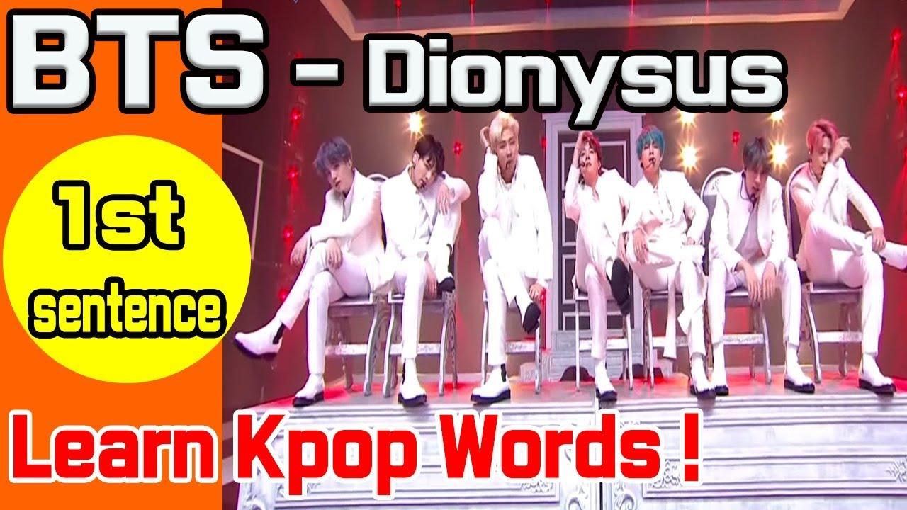 BTS - How to sing Dionysus01