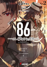 Light Novel Volume 2 Cover.jpg