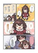 Cotori Manga 14