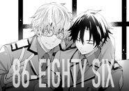 Ep 14 Shinjo