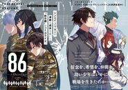 Fragmental Neoteny Manga