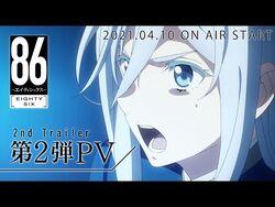 「86―エイティシックス―」第2弾PV - 86 EIGHTY-SIX 2nd Trailer