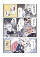 Cotori Manga 2