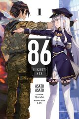 Light Novel Volume 1 Cover English.jpg