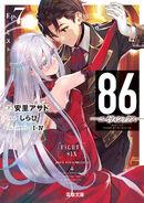 86 v7 cover