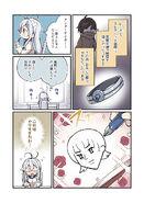 Cotori Manga 10
