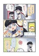 Cotori Manga 13