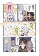 Cotori Manga 3