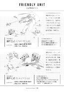 Volume 9 Illustration 7