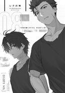 Light Novel Volume 10 Lethe