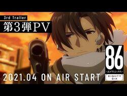 「86―エイティシックス―」第3弾PV - 86 EIGHTY-SIX 3rd Trailer