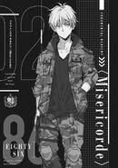 Light Novel Volume 10 Misericorde