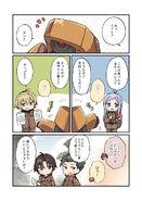 Cotori Manga 11