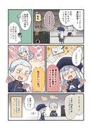 Cotori Manga 8