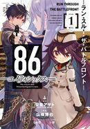 Battlefront manga volume 1