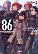 Light Novel Volume 9 Cover