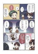 Cotori Manga 9
